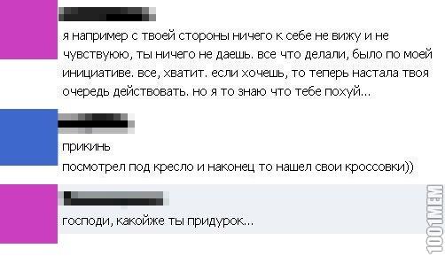 priznaki-tupoy-pizdi