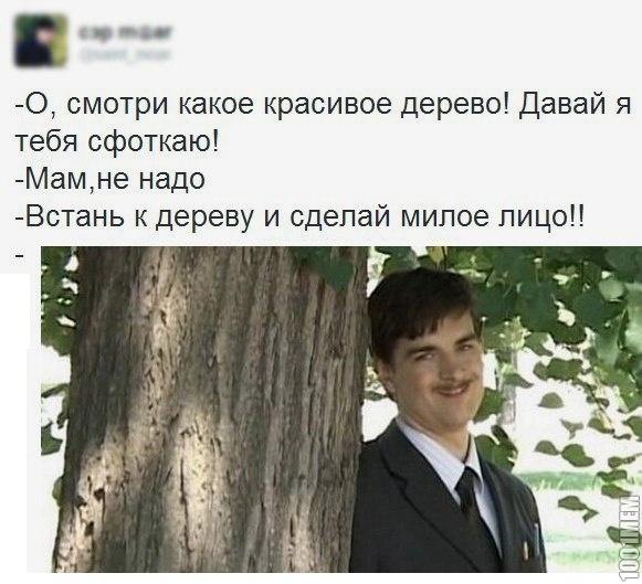 http://img.1001mem.ru/posts/3476000/3475693.jpg