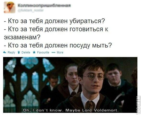 http://img.1001mem.ru/posts/3503000/3502008.jpg