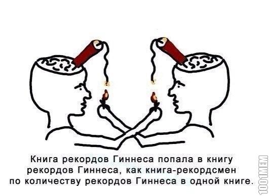 фото взрыв мозга приколы