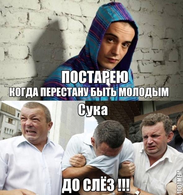 Гуф и Кличко