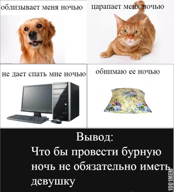 у меня такие ночи))