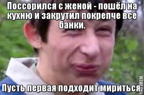 Умно))