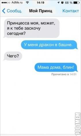 мама))