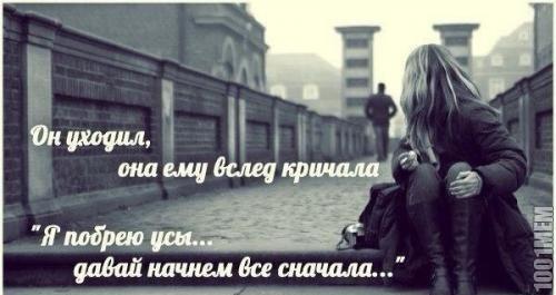 усы)))