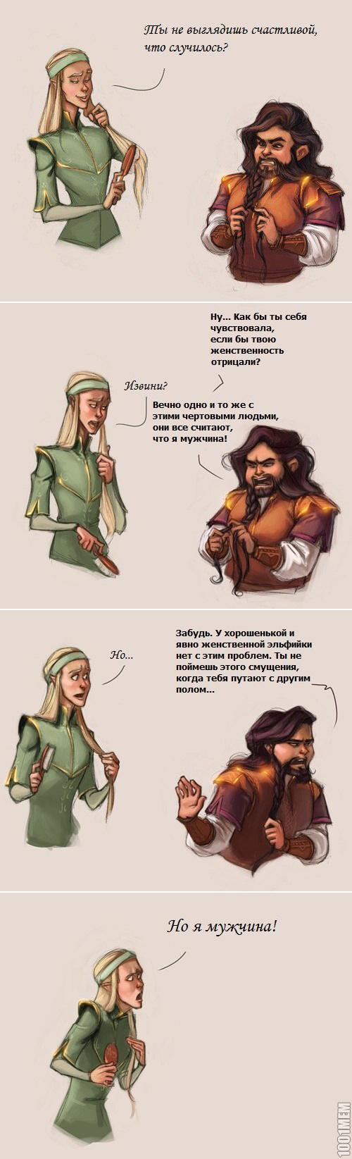 http://img.1001mem.ru/posts/3618000/3617396.jpg