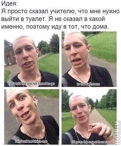 hochu-chto-menya-zhestko-trahnuli-fotografii