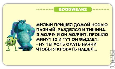 Орать начни))