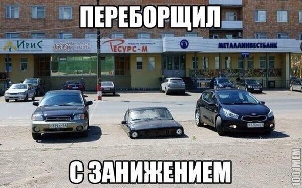 перебор