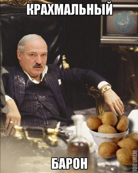 Лицо с картошкой