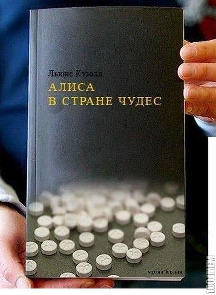Обложка,которая отображает всю суть книги
