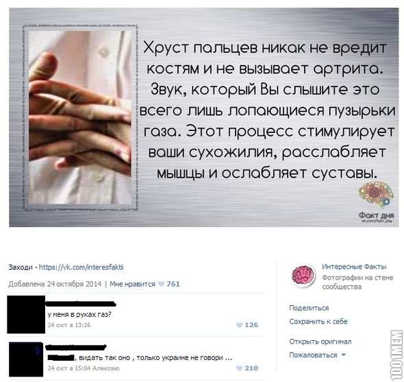 Украина.....