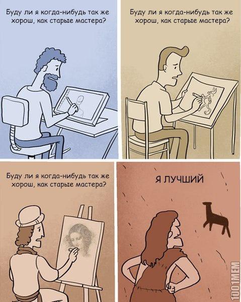художники...