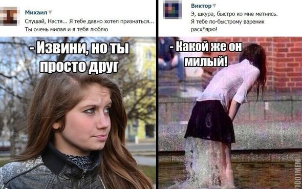 moya-tesha-lesbiyanka