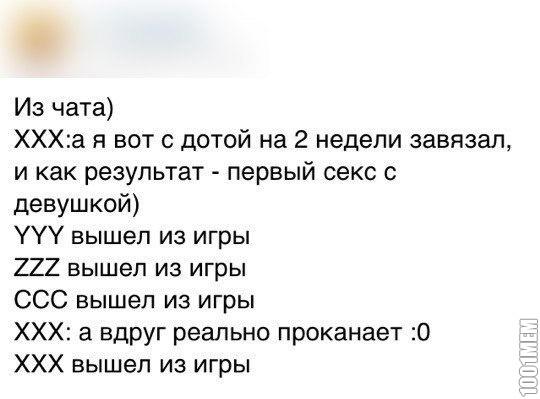 Дота!)