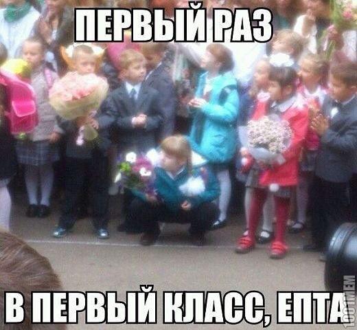 ку ку)