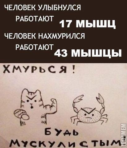 Надо подкачаться)