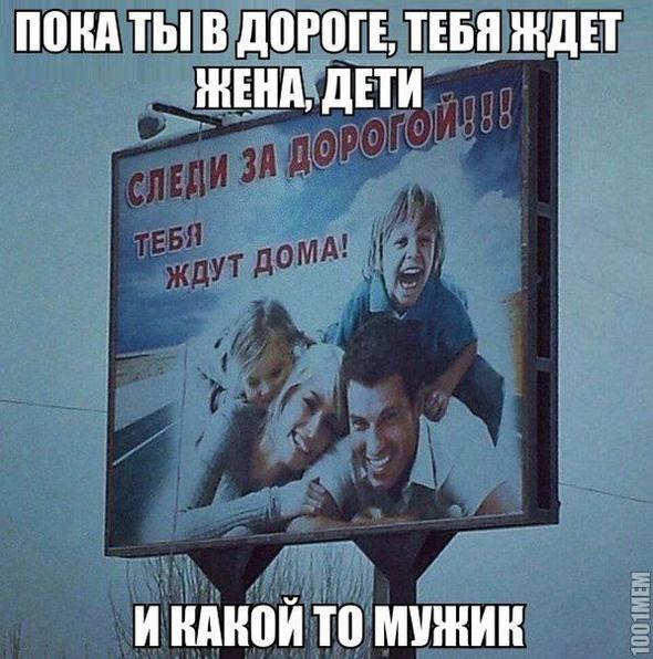 img.1001mem.ru/posts/3683000/3682851.jpg