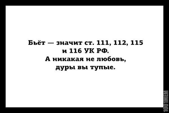 3686772.jpg