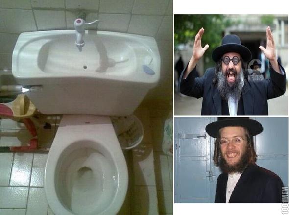 Радость еврея
