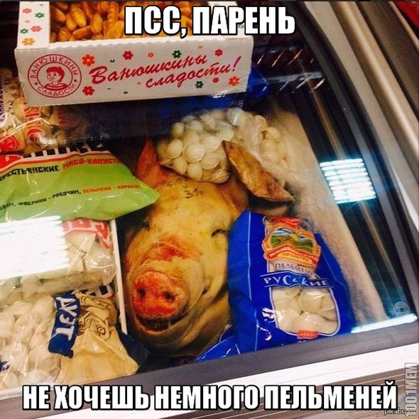 ПСС, ПАРЕНЬ