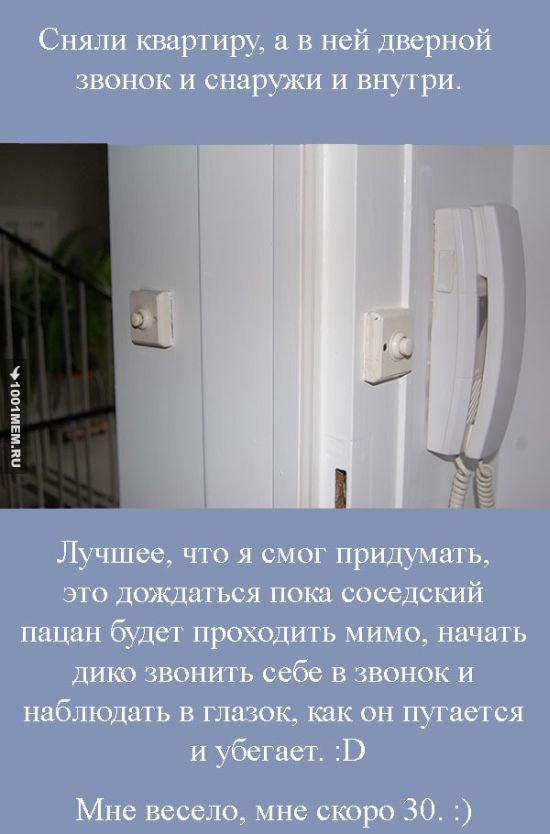 Хорошо когда весело :-)