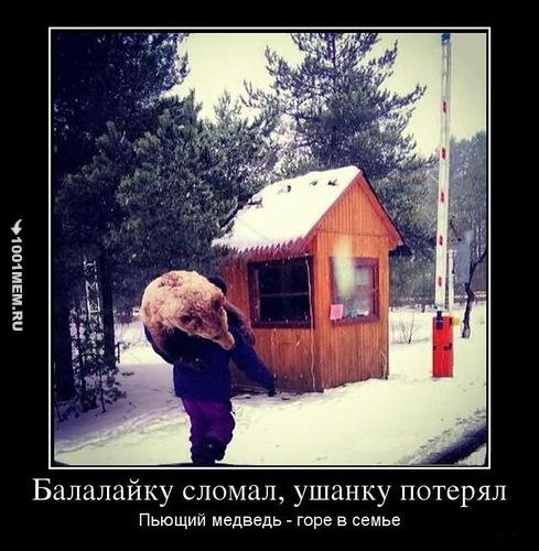 http://img.1001mem.ru/posts/3700000/3699255.jpg