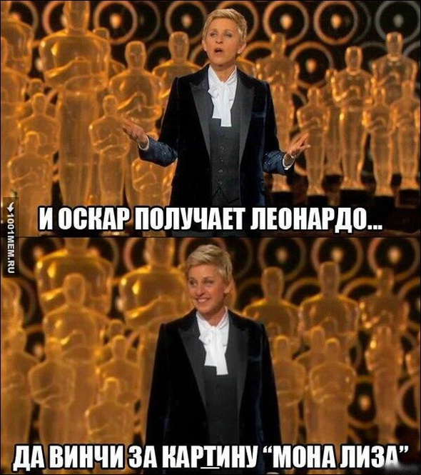Не его год )))