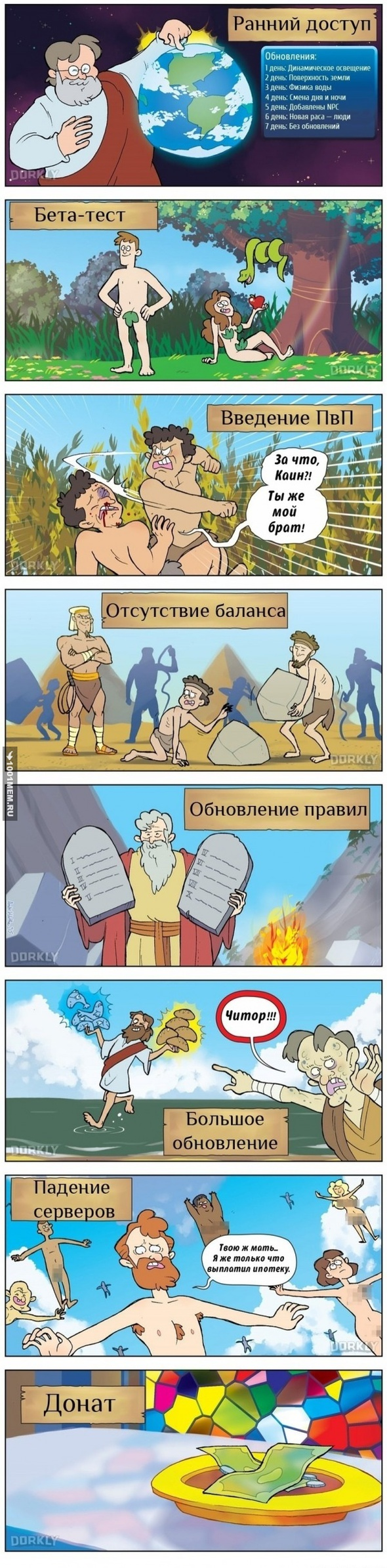 создание приколов: