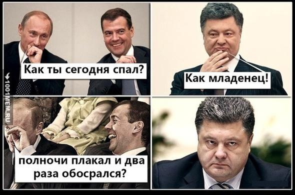 Как младенец)))