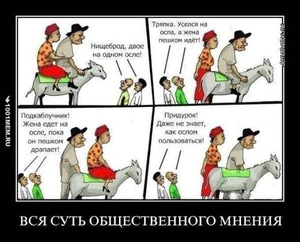 Согласен)
