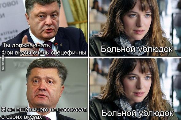 Без коментариев..))