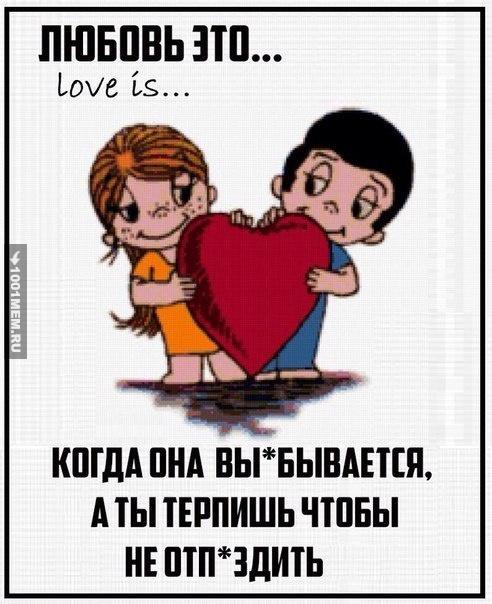картинки любовь это