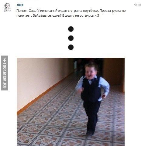 Когда ты программист