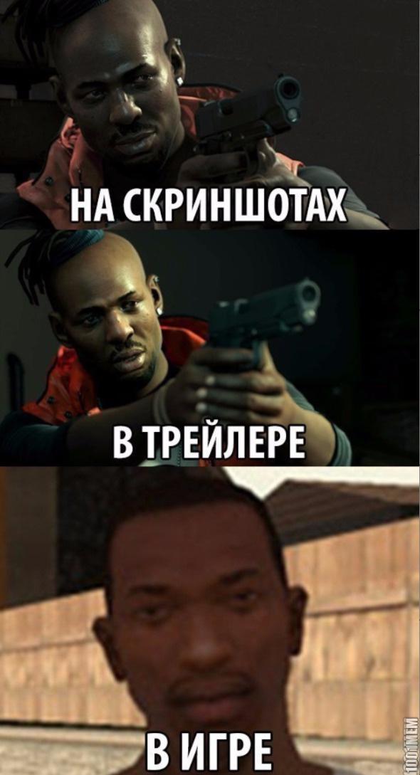 Реальность