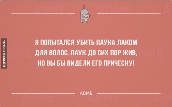 Прическа )