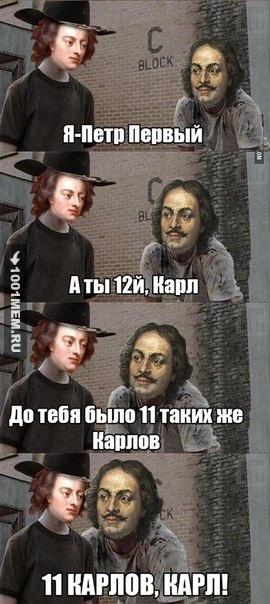 http://img.1001mem.ru/posts/3731000/3730892.jpg