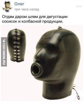 Какой интересный инструмент