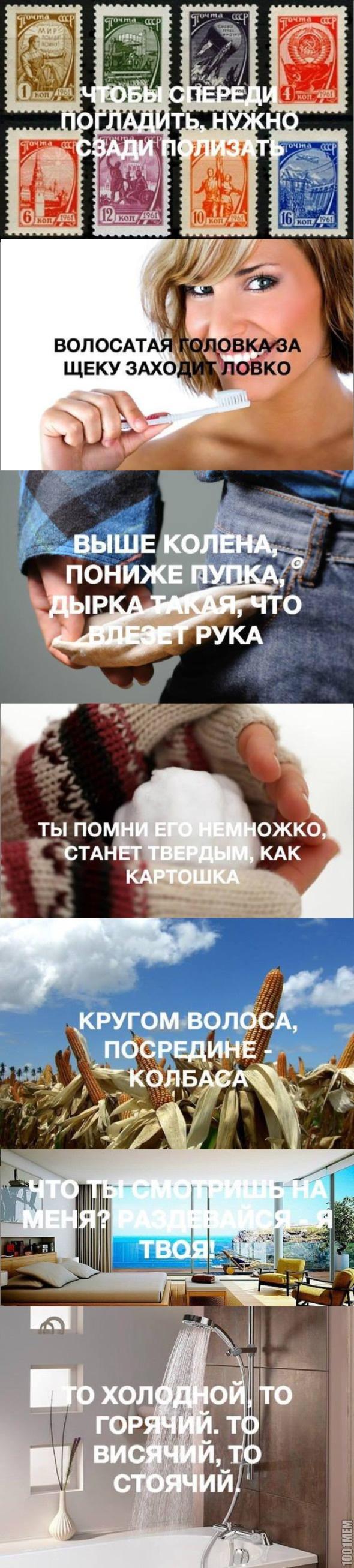 Подборка советских загадок)