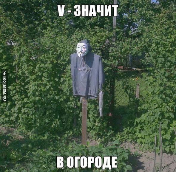 Работает..))