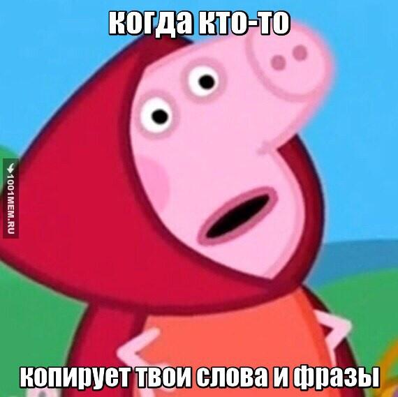 Сериал Свинка Пеппа смотрите онлайн все серии на Яндекс.Видео
