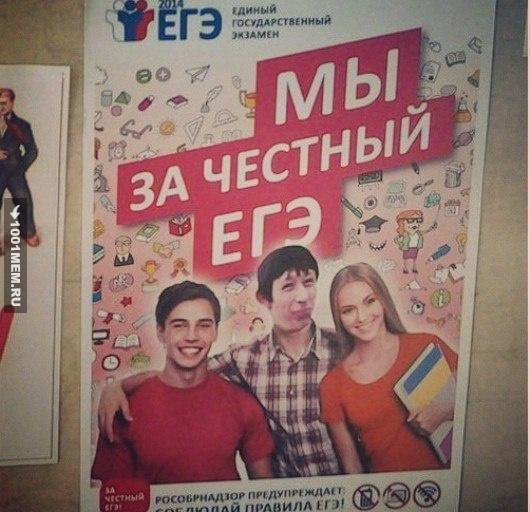 Ну вы поняли))))