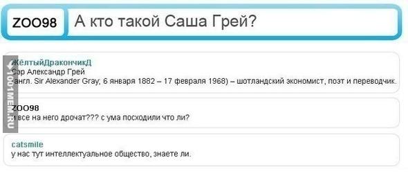 Экономист, поэт, и переводчик)))!!   :D
