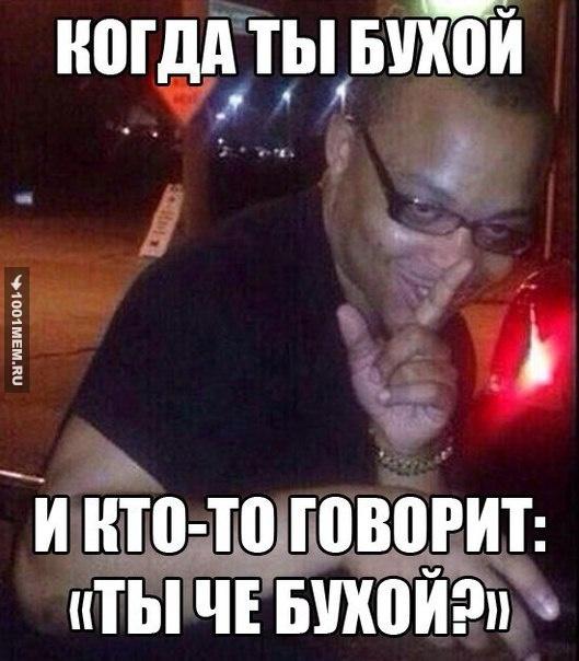 главное не палиться))!! :D