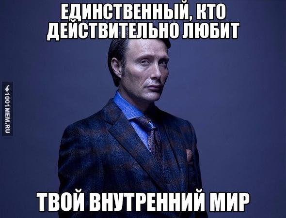http://img.1001mem.ru/posts/3765000/3764502.jpg