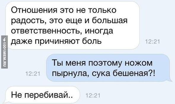 Романтика..))