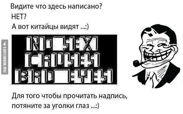 А вы видите надпись?)