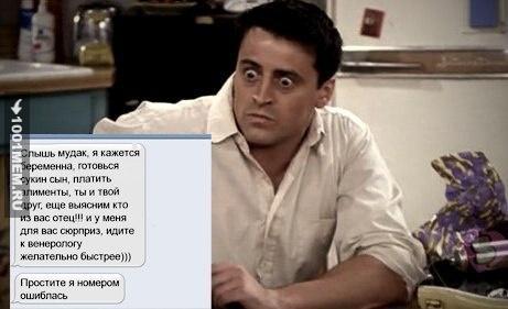 Повезло же кому то))