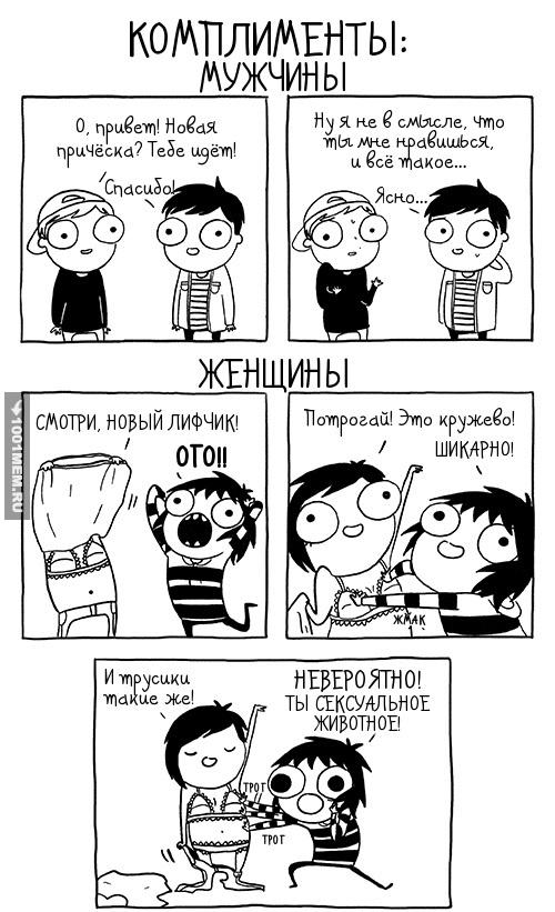 lena-ti-seksualniy-kartinki-russkie