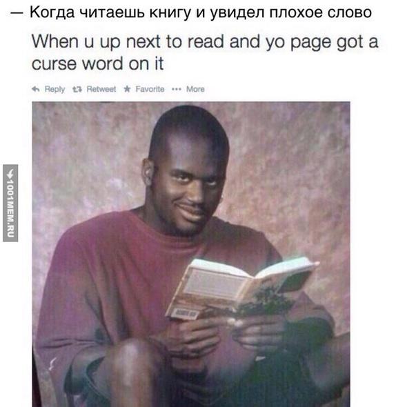 С каждым было))))